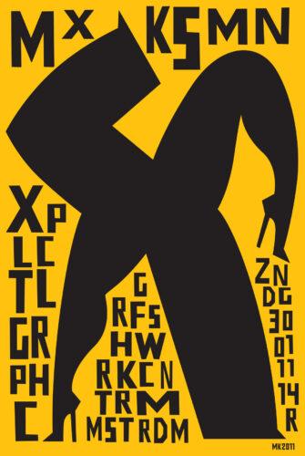 2011_GWA_XPL_GRPH